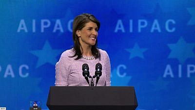 U.S. Ambassador to the United Nations Nikki Haley addresses the 2018 AIPAC policy conference. Credit: AIPAC screenshot.