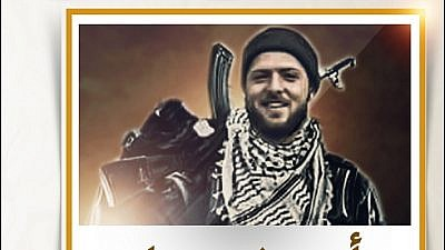 Al-Malahem, the media outlet of Al-Qaeda in the Arabian Peninsula (AQAP), launched a new bulletin named Madad. The first issue of this bulletin is dedicated to Ahmad Nasr Jarrar, a Hamas terrorist (Credit:MEMRI)