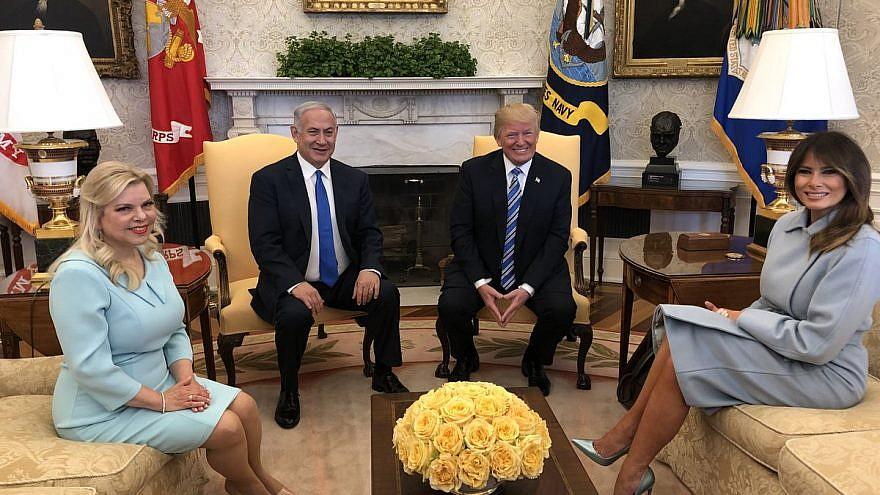 President Donald Trump and Benjamin Netanyahu at the White House with their wives, Sara Netanyahu and Melania Trump. Credit: GPO.