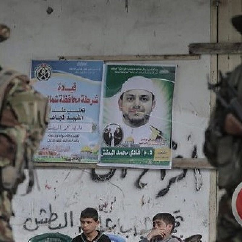 Hamas mourns Fadi al-Batsh in Gaza (Arab press-JCPA)
