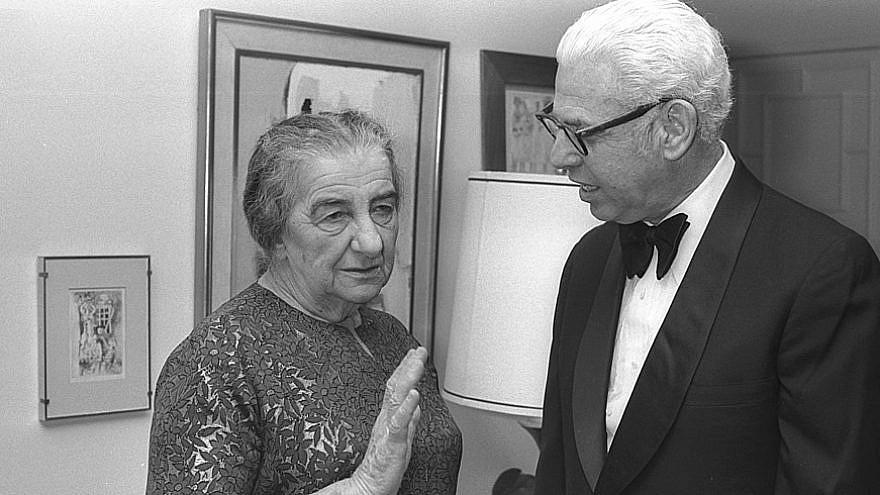 Arthur Goldberg speaking with Golda Meir. Credit: Moshe Milner, GPO.