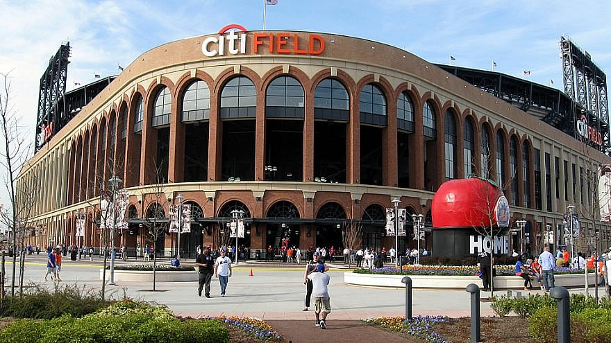 Citi Field, home of the New York Mets. (Wikimedia Commons)