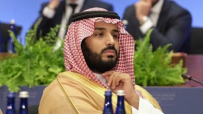 Crown Prince of Saudi Arabia Mohammed bin Salman. Credit: Wikimedia Commons.