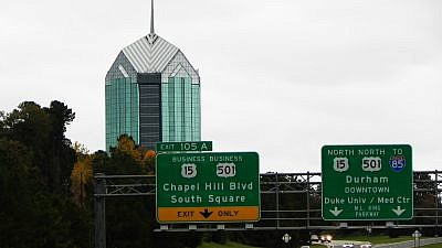 A view of University Tower, the tallest building in Durham, N.C., located outside of the downtown area. (Credit: Wikimedia Commons)
