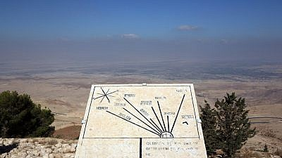 A chart of cities in Israel on the top of mount Nebo. Mount Nebo is where the Hebrew prophet Moses was given a view of the promised land that God was giving to the Jews.  Credit: Matanya Tausig/Flash90