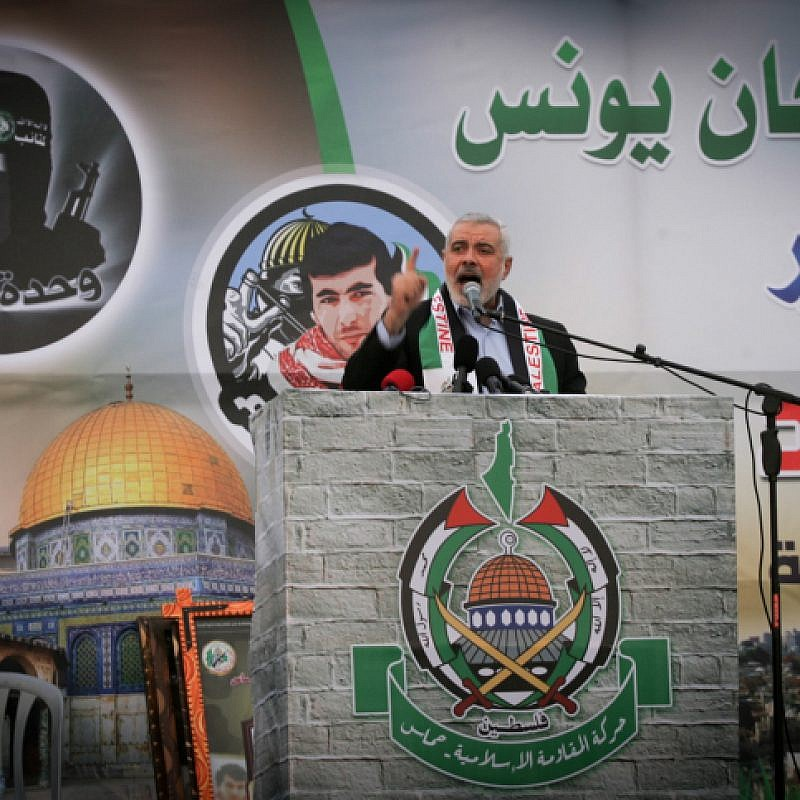 Hamas leader Ismail Haniyeh speaks during a meeting in Khan Yunis in southern Gaza on Jan. 7, 2016. Photo by Abed Rahim Khatib/Flash90.