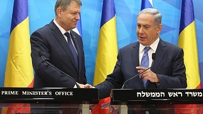 Romanian President Klaus Iohannis, left, meets with Israeli Prime Minister Benjamin Netanyahu at a joint press conference at the Prime Minster's Office in Jerusalem on March 7, 2016. Photo by Marc Israel Sellem/Flash90
