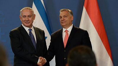 Israeli Prime Minister Benjamin Netanyahu (left) and his Hungarian Prime Minister Viktor Orbán hold a joint press conference at the Parliament building in Budapest on July 18, 2017. Credit: Haim Zach/GPO.