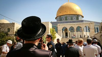 Jews visit the Temple Mount compound, site of the Al-Aqsa mosque and the Dome of the Rock in Jerusalem's Old City, during the Jewish holiday of Sukkot, Oct. 8, 2017. Photo by Yaakov Lederman/Flash90
