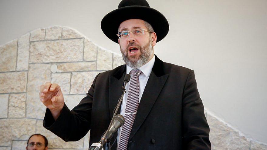 Ashkenazi Chief Rabbi David Lau. Photo by Gershon Elinson/Flash90