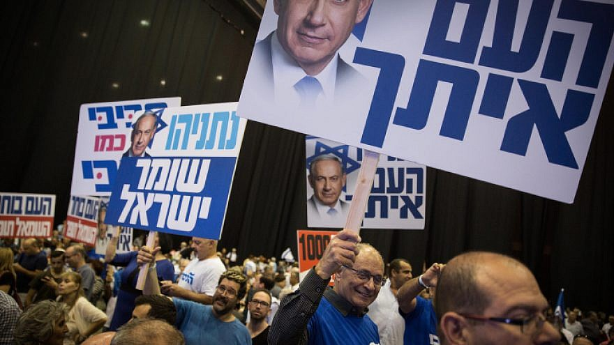 Supporters at a Likud Party rally for the Jewish holiday of Passover in Tel Aviv on March 22, 2018. Photo by Hadas Parush/Flash90