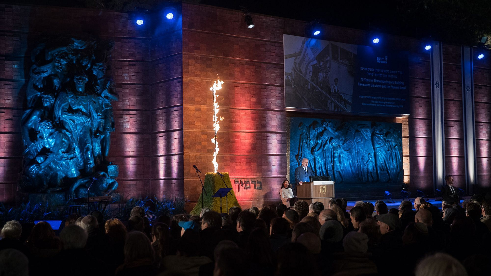 Israeli Prime Minister Benjamin Netanyahu speaks at the official state ceremony held at the Yad Vashem Holocaust Memorial Museum in Jerusalem, as Israel marks annual Holocaust Remembrance Day on April 11, 2018. Credit: Yonatan Sindel/Flash90