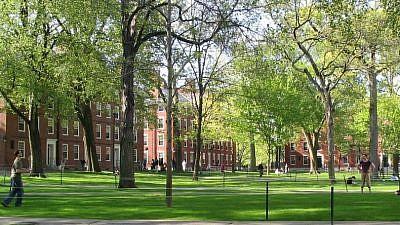 Harvard Yard on the university's campus in Cambridge, Mass. (Wikimedia Commons)