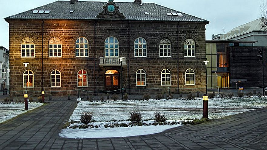 Parliament Building in Reykjavík, Iceland. Credit: Wikimedia Commons.