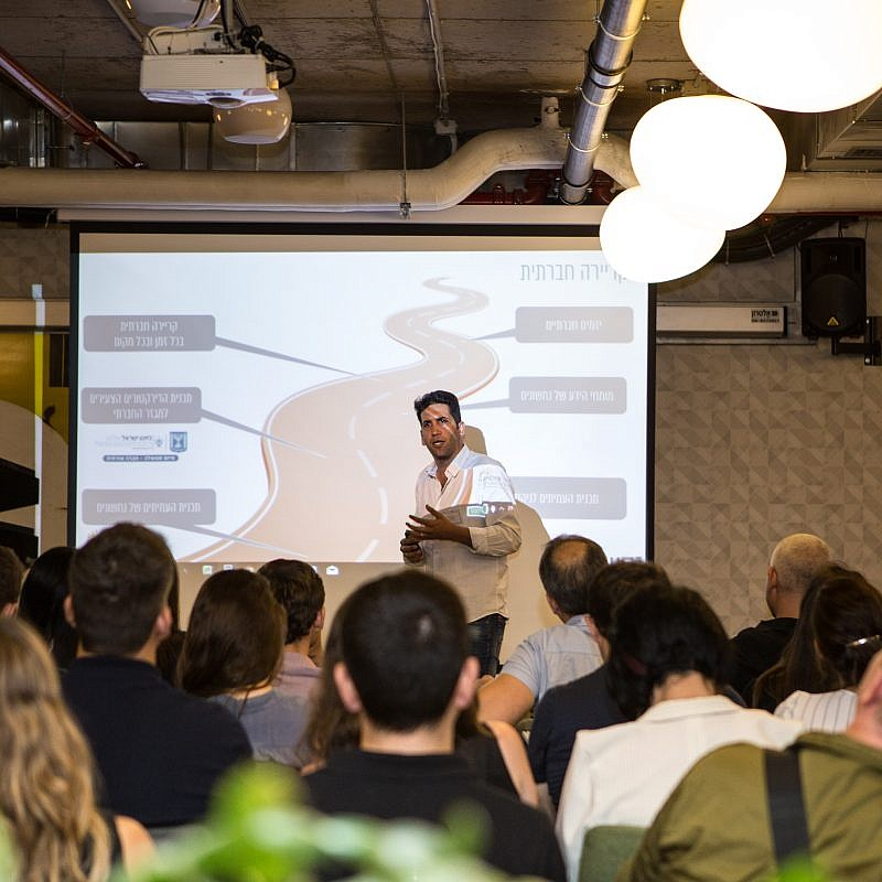 Nachshonim co-founder Sagi Shahar at the company's launch event. Photo courtesy of Nachshonim.