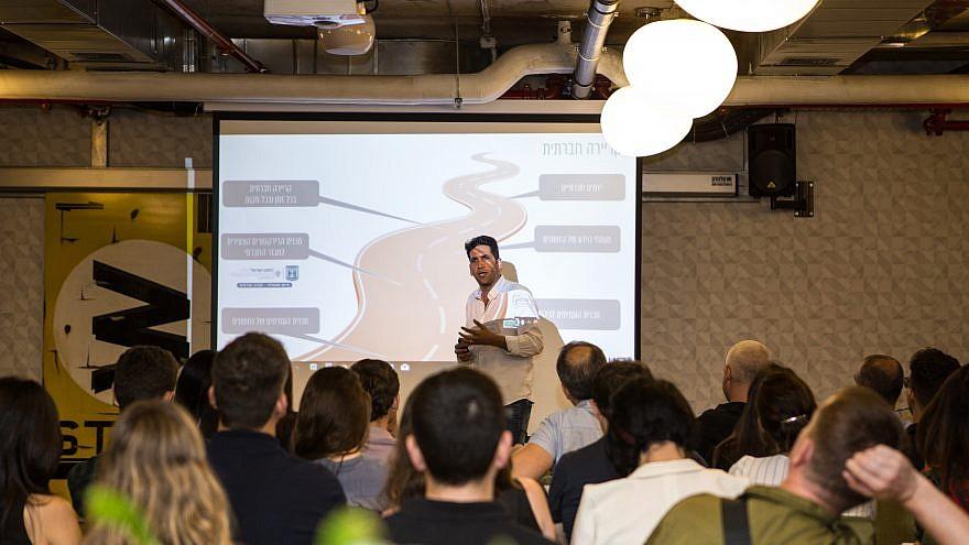 Nachshonim co-founder Sagi Shahar at the company's launch event. Photo courtesy of Nachshonim.