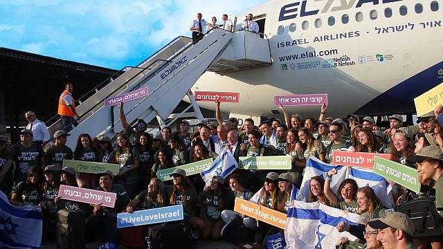 New immigrants arrive in Israel, many coming alone to serve in the nation's military. Photo courtesy of Nefesh B'Nefesh.