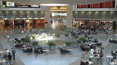 Ben-Gurion International Airport Terminal 3. Source: Manuel Schneider, Wikimedia Commons.