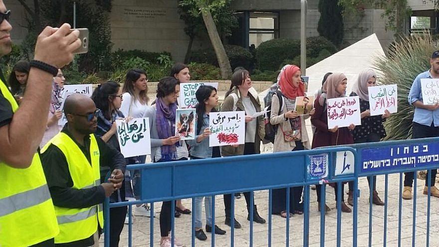 An Arab student protest at Hebrew University in Jerusalem. Credit: Dudi Eltsufin