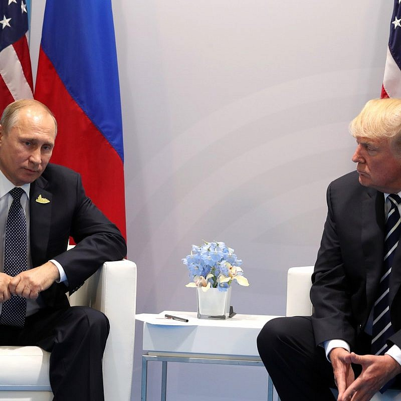 Russian President Vladimir Putin and U.S. President Donald Trump at the G-20 Summit in Hamburg, Germany in 2017. Credit: Wikimedia Commons.