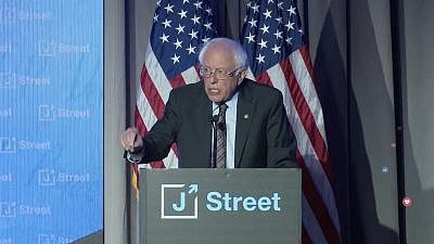 Sen. Bernie Sanders of Vermont speaking at J Street National Conference in Washington, D.C. Credit: Screenshot.
