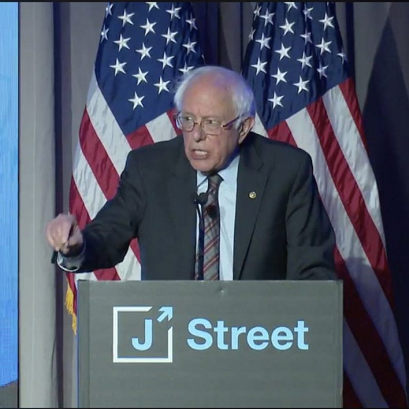 Sen. Bernie Sanders of Vermont speaking at J Street National Conference in Washington, D.C. Credit: Screenshot.