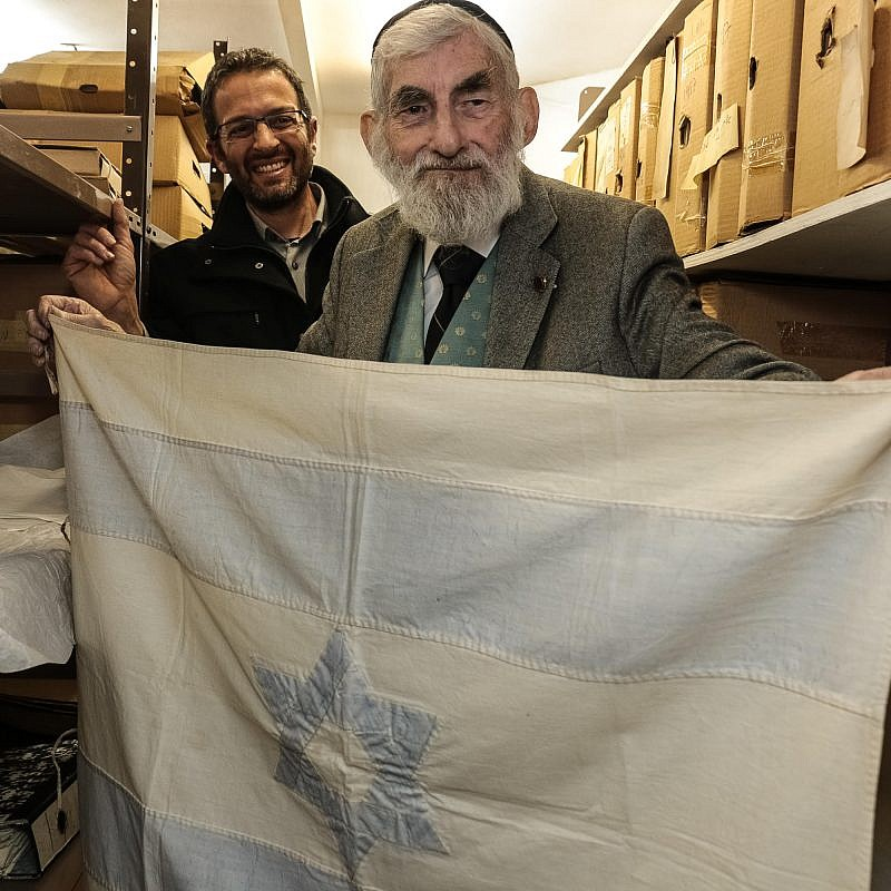 "An Israeli flag created by Rebecca Affachiner, often called ""the Betsy Ross of Israel,"" donated to the Ben-Gurion Archives at the university's Sde Boker Campus. Credit: American Associates, Ben-Gurion University of the Negev."