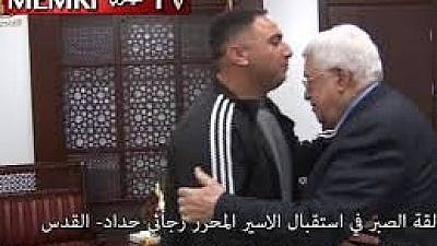 On Aprill 10, Palestinian Authority TV aired footage from a party held for released Fatah terrorist Rajaei Haddad. Credit: MEMRI