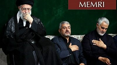 From left: Iranian Supreme Leader Ali Khamenei, Islamic Revolutionary Guards Corps (IRGC) commander Ali Jafari and IRGC Qods Force commander Qassem Soleimani at the Ashoura mourning ceremony at Khamenei's home. (Source: Kayhan, Oct. 1, 2017: MEMRI)