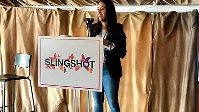 Slingshot board chair Sarah Rueven. She and millennials like her are bringing younger sensibilities to the charitable-giving process. Credit: Courtesy.