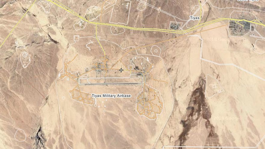 The Syrian Tiyas Military Airbase also known as the T-4 Airbase located in Homs province. Credit Screenshot via Wikimapia