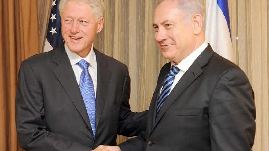 Image result for clinton with netanyahu