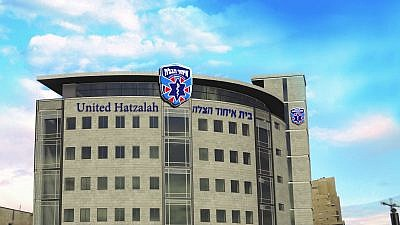 A rendering of the planned new building for the United Hatzalah headquarters. Credit: United Hatzalah.