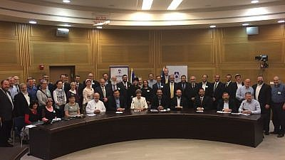 """Seventyfor70"" Knesset Picture. Credit: World Mizrachi Movement"