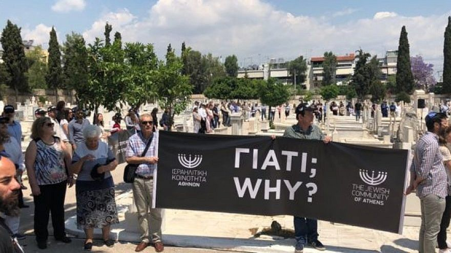 Members of the Jewish community and others in Athens, Greece, hold a silent protest after a Jewish cemetery was desecrated.