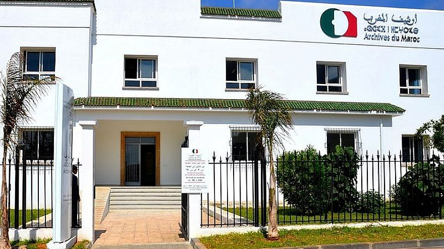 The Archives of Morocco in Rabat. Credit: Wikimedia Commons.