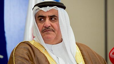 Bahrain's Foreign Minister Khalid bin Ahmed Al Khalifa. (Wikimedia Commons)