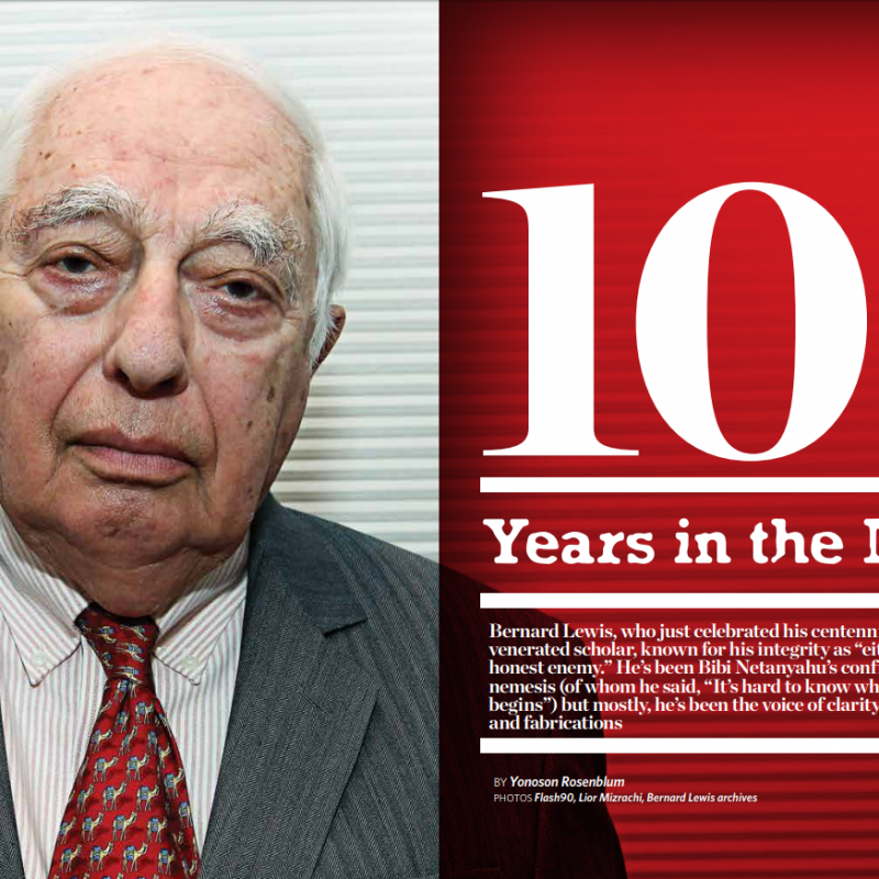 Bernard Lewis, 100 years in the Making. Article and photos courtesy of Mishpacha Magazine, 2016.