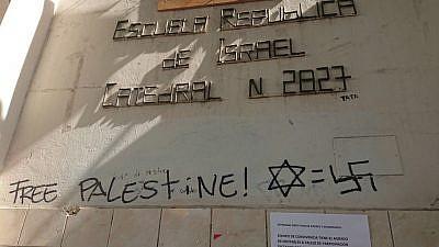 Anti-Israel graffiti outside the Escuela Republica de Israel in Chile. Credit: Shai Agosin.