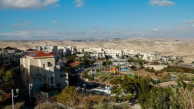 View of the Israeli settlement of Ma'aleh Adumin in Judea and Samaria on Jan. 1, 2017. Photo by Yaniv Nadav/Flash90.