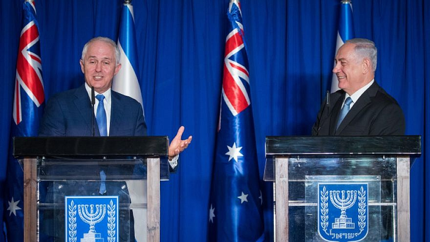 Australian Prime Minister Malcolm Turnbull (left) and Israeli Prime Minister Benjamin Netanyahu during a joint press conference at the Prime Minister's Office in Jerusalem, on Oct. 30, 2017. Photo by Yonatan Sindel/Flash90