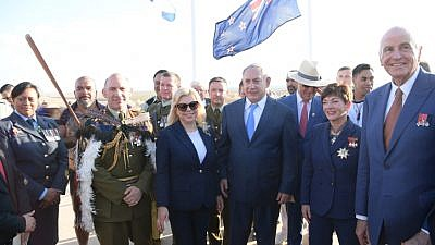 Israeli Prime Minister Benjamin Netanyahu and  his wife, Sara, with Australian Prime Minister Malcolm Turnbull and his wife, Lucy, at a ceremony in honor of New Zealand fallen soldiers in Tel Sheba, Oct. 31, 2017. Photo by Amos Ben Gershom/GPO.