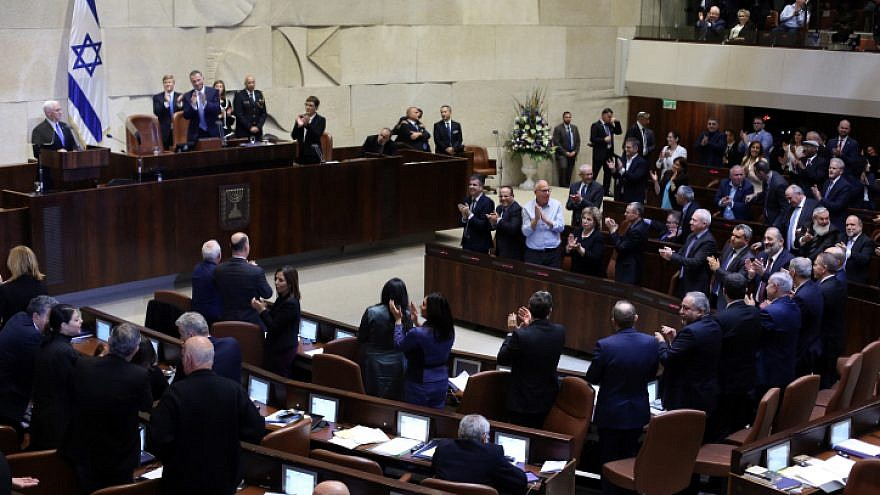 Slikovni rezultat za knesset israel jewish state