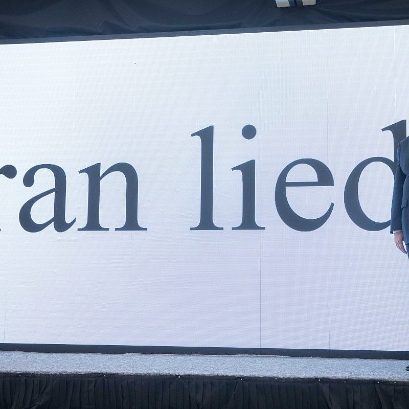 Israeli Prime Minister Benjamin Netanyahu exposes files that prove Iran's nuclear program in a press conference at the Kirya government headquarters in Tel Aviv on April 30, 2018. Credit: Miriam Alster/Flash90.