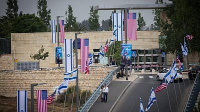 View of the U.S. Consulate in Jerusalem's Arnona neighborhood, May 13, 2018. Photo by Yonatan Sindel/Flash90