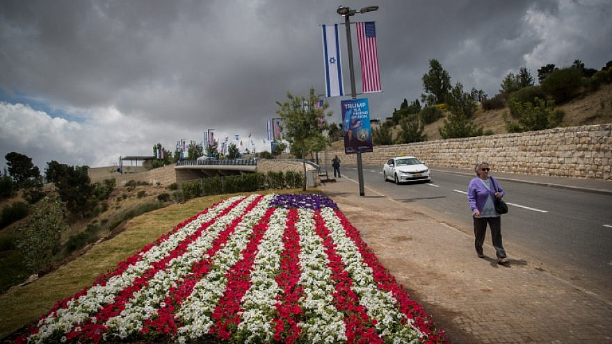 A woman walks near the U.S. consulate in Jerusalem's Arnona neighborhood on May 13, 2018. Photo by Yonatan Sindel/Flash90
