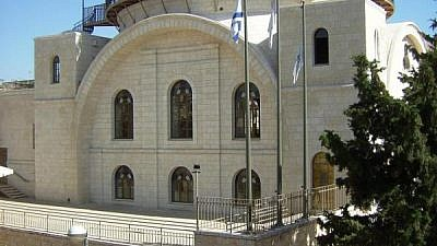 Hurva Synagogue in the Jewish Quarter of the Old City of Jerusalem. Credit: Wikipedia Commons.