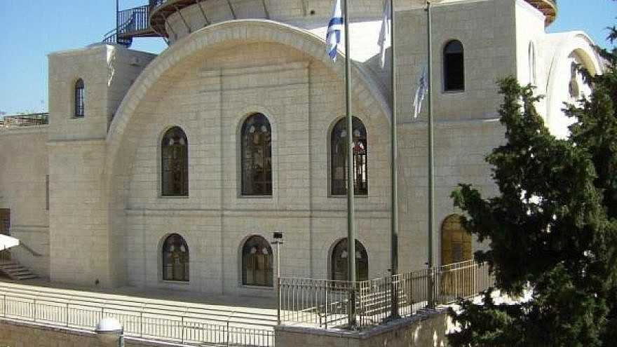 Hurva Synagogue in the Jewish Quarter of the Old City of Jerusalem (Wikipedia Commons)