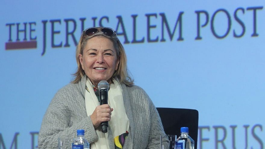 American actress and sitcom star Roseanne Barr, who says she would like to make aliya to Israel one day. Credit: Jerusalem Post.