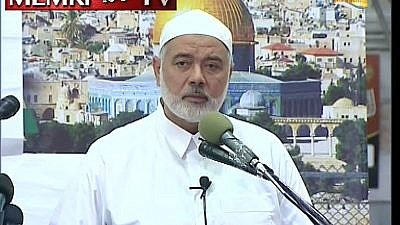Hamas Leader Ismail Haniyeh: The sermon aired on Hamas's Al-Aqsa TV on May 18, 2018. (MEMRI)